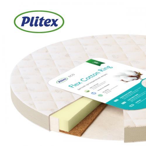 Матрас круглый Plitex Flex Cotton Ring (64х64)