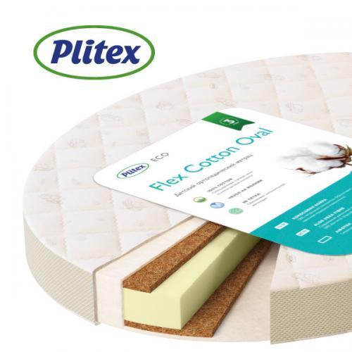 Матрас овальный Plitex Flex Cotton Oval (125х75)