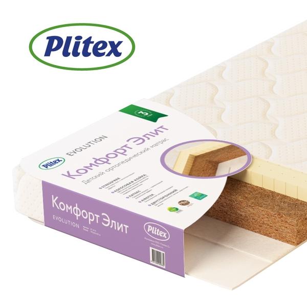 Детский ортопедический матрас Plitex Комфорт Элит 125*65