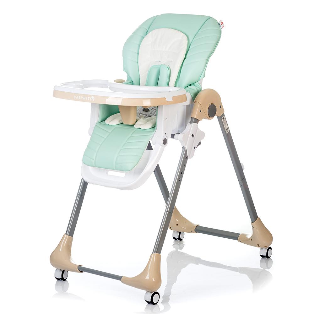 Детский стульчик для кормления BabyHit Gourmet
