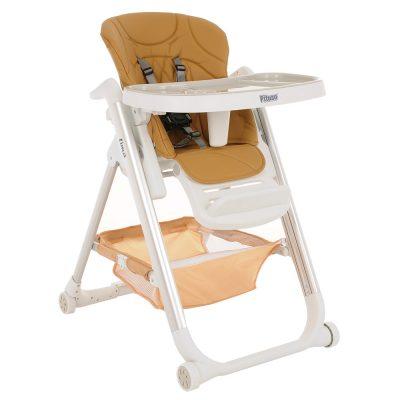 Детский стульчик для кормления Pituso Lima