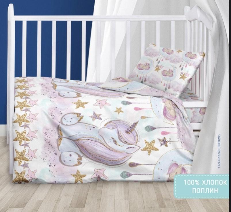 Детское постельное белье iTex «Непоседа» Unicorns