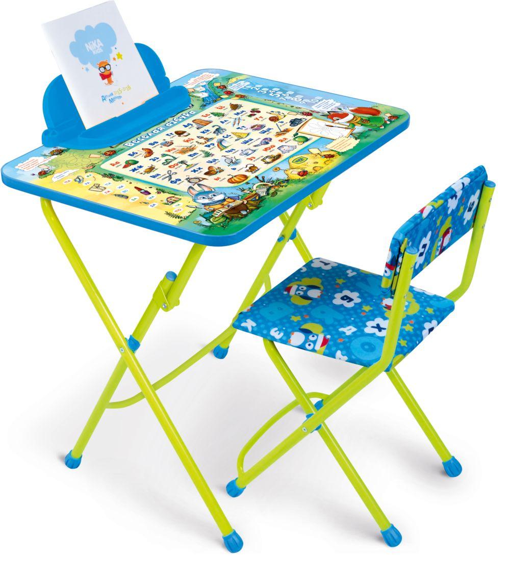 Детский комплект складной мебели Ника Веселая азбука арт.КУ2/ВА