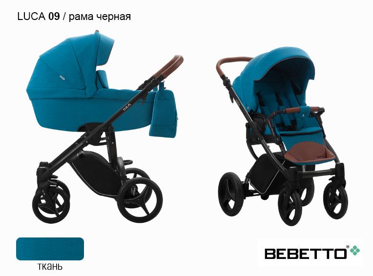 Детская модульная коляска Bebetto Luca 3 в 1