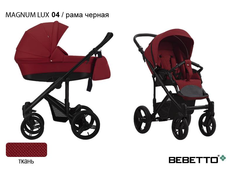 Детская модульная коляска Bebetto Magnum LUX 3 в 1