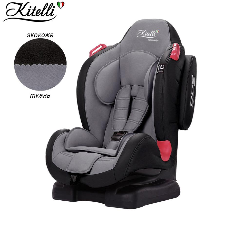 Детское автомобильное кресло Kitelli Profi