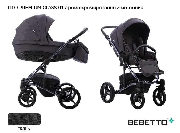 Детская модульная коляска Bebetto Tito Premium class 3 в 1