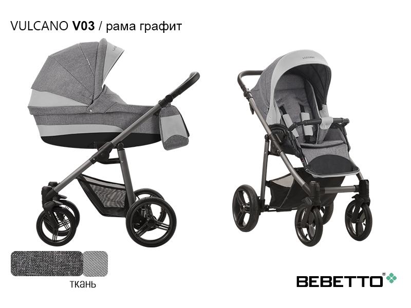 Детская модульная коляска Bebetto Vulcano 2 в 1