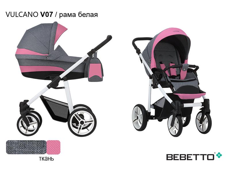 Детская модульная коляска Bebetto Vulcano 3 в 1