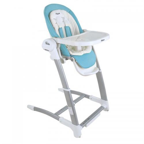 Детский стульчик для кормления/качели Pituso Triola 2 в 1