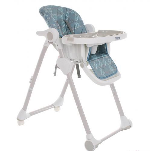 Детский стульчик для кормления Pituso Mimi
