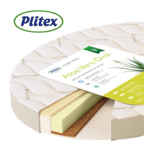 Матрас Plitex Aloe vera Oval (125х65)