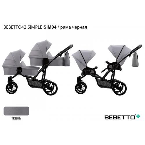 Детская модульная коляска для двойни Bebetto 42 Simple 3 в 1