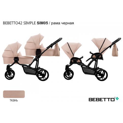 Детская модульная коляска для двойни Bebetto 42 Simple 2 в 1