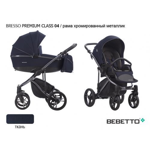 Детская модульная коляска Bebetto Bresso Premium Class Stella 2в1