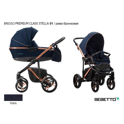 Детская модульная коляска Bebetto Bresso Premium Class Stella 3 в 1