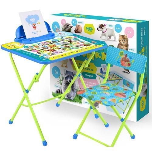 Детский складной комплект мебели Ника Пушистая азбука арт.КУ2/ПА