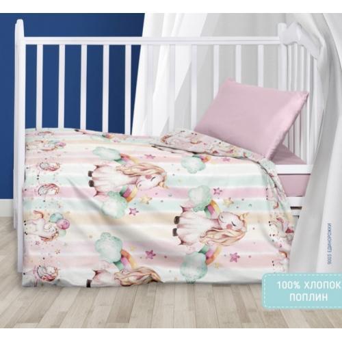 Детское постельное белье iTex «Непоседа» Единорожки