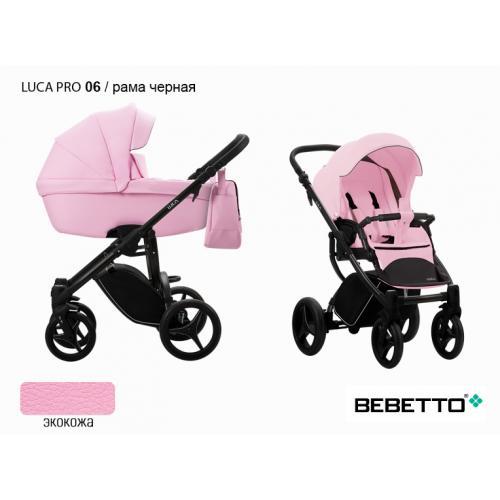 Детская модульная коляска Bebetto Luca Pro 2 в 1 (100% ЭКОКОЖА)