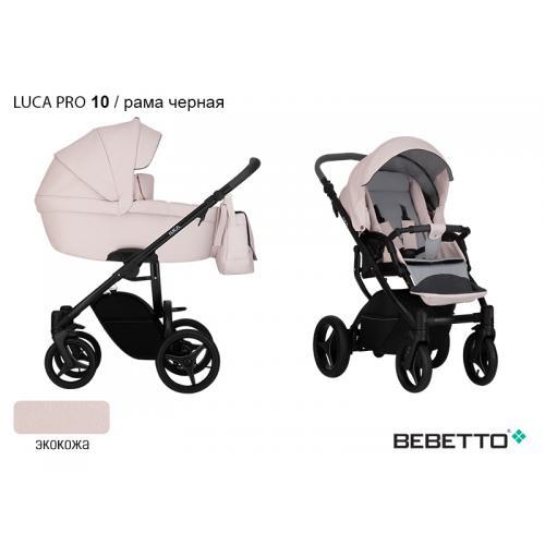Детская модульная коляска Bebetto Luca Pro 3 в 1 (100% ЭКОКОЖА)