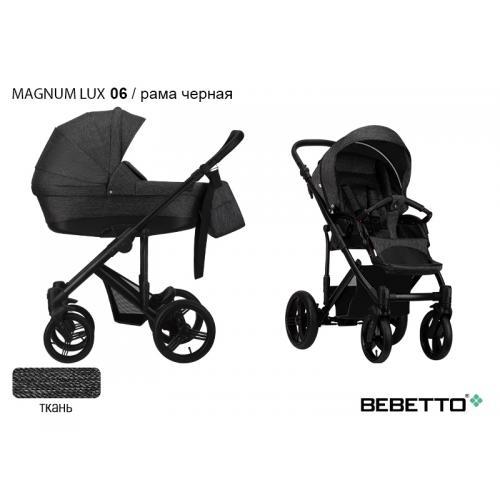 Детская модульная коляска Bebetto Magnum LUX  2 в 1
