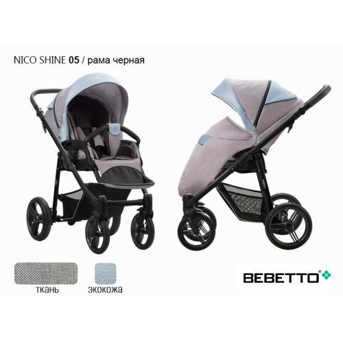 Детская прогулочная коляска Bebeto Nico Shine