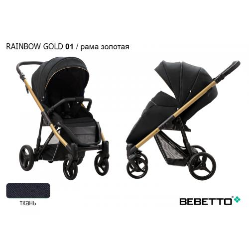 Детская прогулочная коляска Bebetto Rainbow Gold
